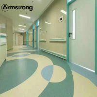 阿姆斯壮幻像龙PVC塑胶地板