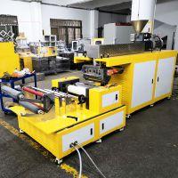 江苏XH-432实验室流延薄膜机,片材挤出机