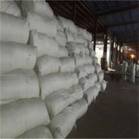 硅酸铝保温棉4公分渭南市批发价格