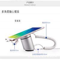 新款手机防盗报警器IPAD防盗器平板电脑防盗器ipad展示架苹果三星