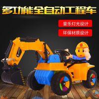 全电动儿童挖掘机可坐可骑充电挖土机小孩钩机玩具车电动车工程车