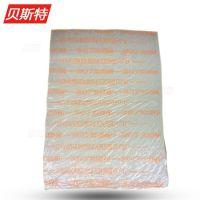 日本三井化学/EPDM/3072EM 3072 epdm3072 3072em 塑胶原料颗粒
