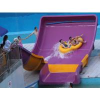 北京水上滑梯设备制造商 造浪池 戏水设备 滑板冲浪 鸿波游艺设施