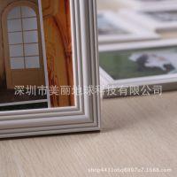 欧式装饰创意影楼组合照片墙家居画框长方形现代组合相框挂墙新款