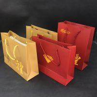 现货批发加厚礼品珠宝纸袋 定制饰品包装袋 饰品手提袋定制logo