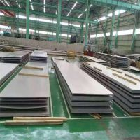 供应太钢 东特不锈钢板卷 316L不锈钢薄板 不锈钢中厚板 拉丝不锈