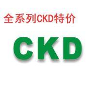 全新原装CKD薄型长行程平行气爪HLC-12CS 16CS 20CS 25CS 30CS-L1