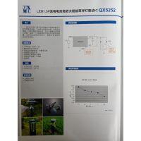 供应泉芯LED草坪灯专用集成电路 QX5252