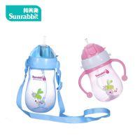 阳光兔婴儿吸管杯防漏宝宝外带喝水学饮水杯水瓶一件代发