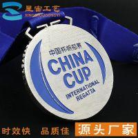 运动会马拉松越野赛烤漆磨砂金属奖牌定做锌合金黄铜奖章标牌制作