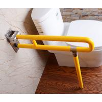 供应新款不锈钢U型落地上翻折叠卫生间坐便器扶手