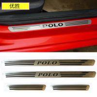 大众波罗polo捷达高尔夫7明锐昕锐迎宾踏板不锈钢门槛装饰条 超薄