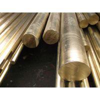 进口c26800黄铜板 c26800黄铜棒批发商
