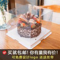 5/6/8/10/12寸加高透明生日双层盒透明双层包装盒子蛋糕免邮