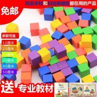100粒木制立方体数学蒙氏教具立体几何正方体积木模型学具幼儿园