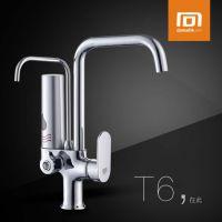 大迈净水龙头DM-T6 厨房直饮净水器龙头 双出水大流量过滤精度高