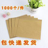 牛皮纸袋防油定制 烧饼煎饼纸袋 肉夹馍 小吃打包袋子1000个包邮c