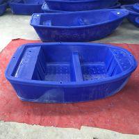 华社厂家直销塑料船渔船 2.5米小型捕鱼船 双层加厚牛筋船 高品质漂流船抓捕设备