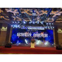 上海签约仪式活动策划场地搭建公司