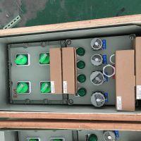 BXMD51-防爆配电箱定做厂家-防爆控制箱厂家批发销售