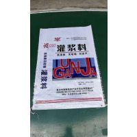贵州贵阳供应永河牌高强无收缩灌浆料
