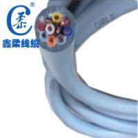 鑫柔TRVVP高度拖链电缆 耐弯曲 耐磨防油,阻燃防紫外线移动电缆