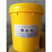现货供应 建筑内外墙防水砂浆憎水剂 砂浆专用