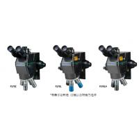 FS-70系列半导体检测显微镜单元