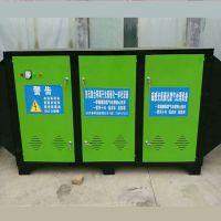 博远供应扬州市废气净化器 光氧催化臭气处理装置环保设备