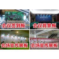 杭州年会场地布置 杭州会场搭建 杭州会场布展 杭州展板出租