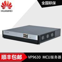 华为VP9630全编全解MCU服务器内置GK wed支持 VP9650 VP9660
