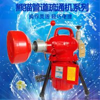 熊猫小型管道疏通机GQ-75下水道清理设备