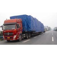 青岛到南京专线物流货物运输 全程高速GPS定位跟踪