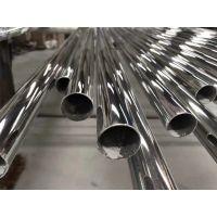 304材质不锈钢焊接抛光圆管直径25*1.5