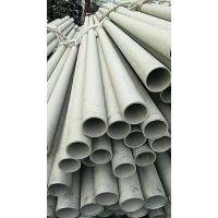 天津厂家供应【宝钢不锈】304 不锈钢管 薄壁无缝管 矩形管