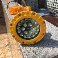 发电厂BAD85免维护led防爆投光灯60W带应急