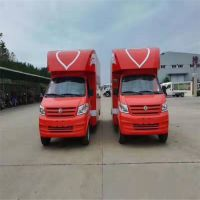 流动售货车国五小型灶台用什么燃料