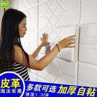 自粘儿童房床头板立体软包3d防撞墙贴电视背景墙墙纸卧室墙围壁纸