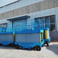 北京移动式升降平台 电动升降机厂家销售