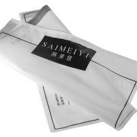 杭州胶袋厂家定制服装塑料袋PE无纺布复合塑料包装袋来样定制