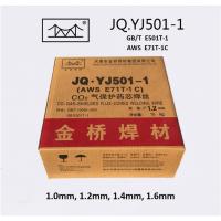天津金桥牌JQ.MG70S-6气体保护焊丝0.8