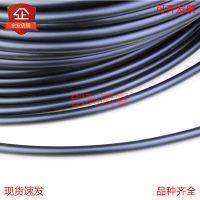 塑胶PE管 聚乙烯管 PE软管 耐酸碱塑料管 黑色PE软管 PE管 塑料管
