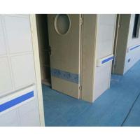 北京医用走廊扶手多少钱一米 医院走廊扶手价格