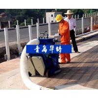 青岛华铸供应 LM-550机场标线除胶清理抛丸机(设备)
