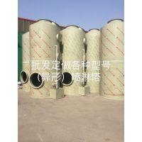 喷淋塔式漆雾处理器 低温等离子废气处理器 解决各种废气排放