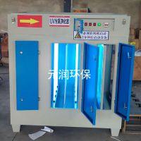 供应光氧废气处理设备 UV光解净化器 除臭设备 环保设备