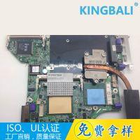 UL94 VO 导热片 6.0W/M.K 超软导热片