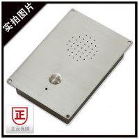 通力电梯专用一键拨号电话机 嵌入式自动拨号不锈钢电话机