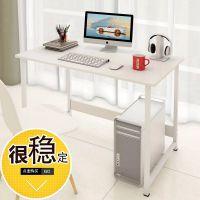 热卖家用台式电脑桌桌子简约现代办公桌简易台式家用书桌写字台