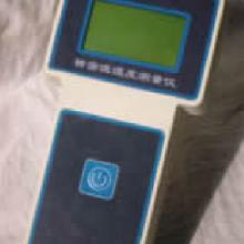 精密温湿度测量仪厂家直销 型号:THT-2H、THT-2T 金洋万达